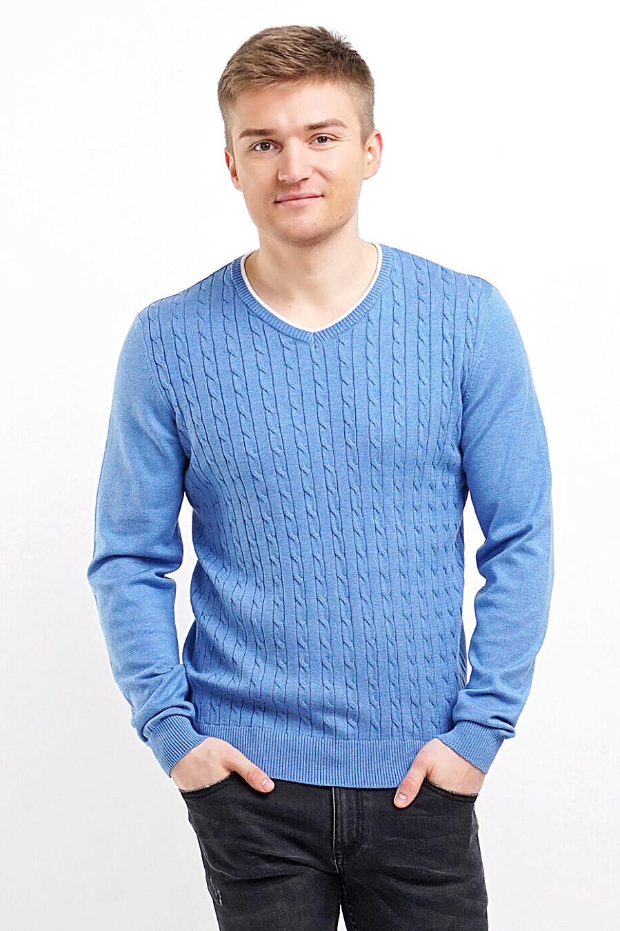 Джемпер для мужчин CLEVER 219464 купить оптом от производителя. Совместная покупка мужской одежды в OptMoyo