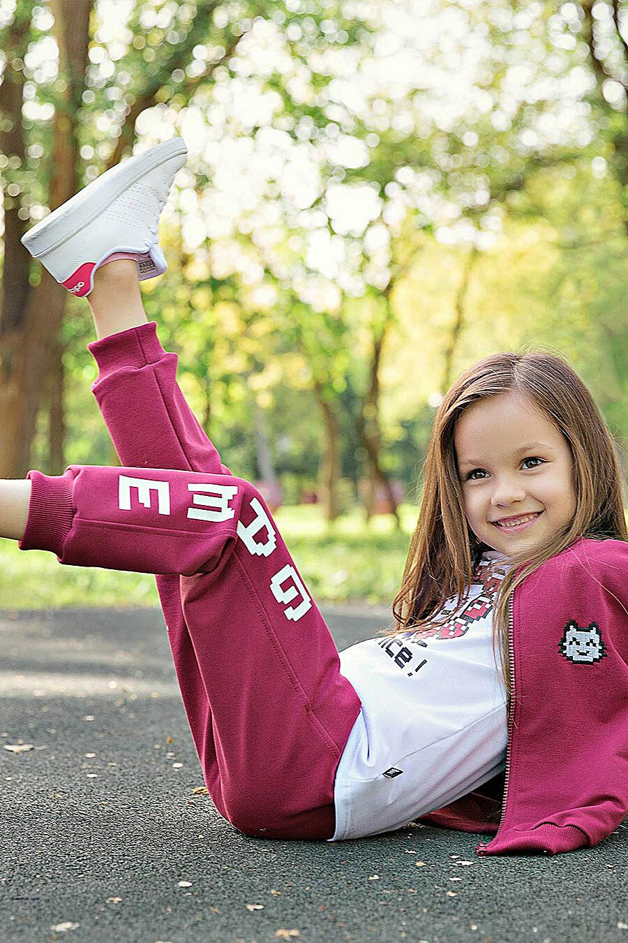 Брюки для девочек BOSSA NOVA 219662 купить оптом от производителя. Совместная покупка детской одежды в OptMoyo