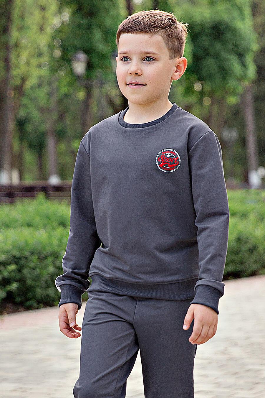 Свитшот для мальчиков BOSSA NOVA 219917 купить оптом от производителя. Совместная покупка детской одежды в OptMoyo