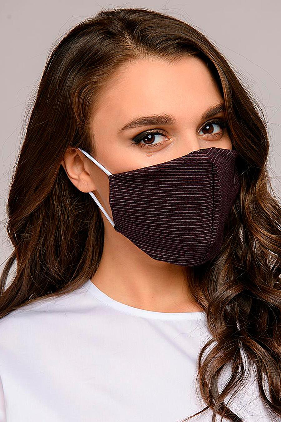 Маска (не медицинская) для женщин 1001 DRESS 219956 купить оптом от производителя. Совместная покупка женской одежды в OptMoyo