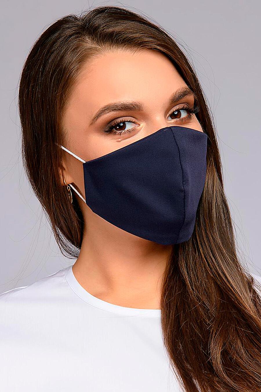 Маска (не медицинская) для женщин 1001 DRESS 219959 купить оптом от производителя. Совместная покупка женской одежды в OptMoyo