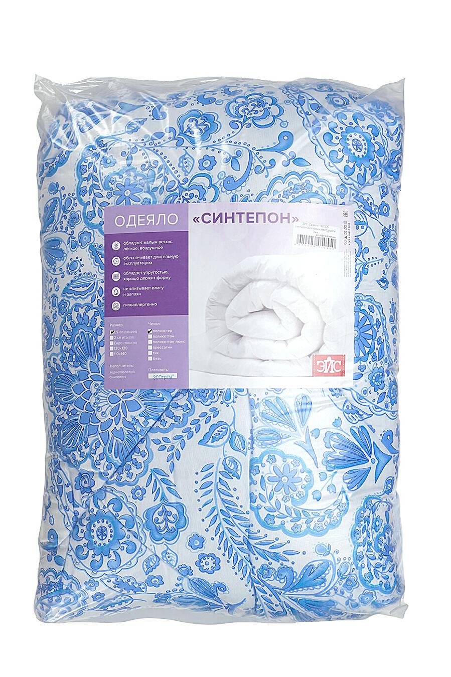 Одеяло для дома CLEVER 219983 купить оптом от производителя. Совместная покупка товаров для дома в OptMoyo