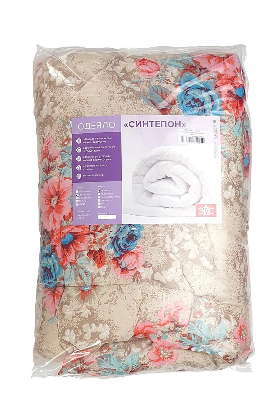 Одеяло для дома CLEVER 219986 купить оптом от производителя. Совместная покупка товаров для дома в OptMoyo