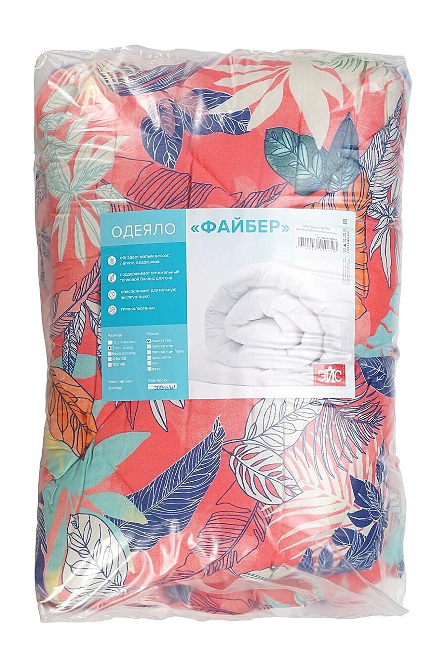 Одеяло для дома CLEVER 219992 купить оптом от производителя. Совместная покупка товаров для дома в OptMoyo