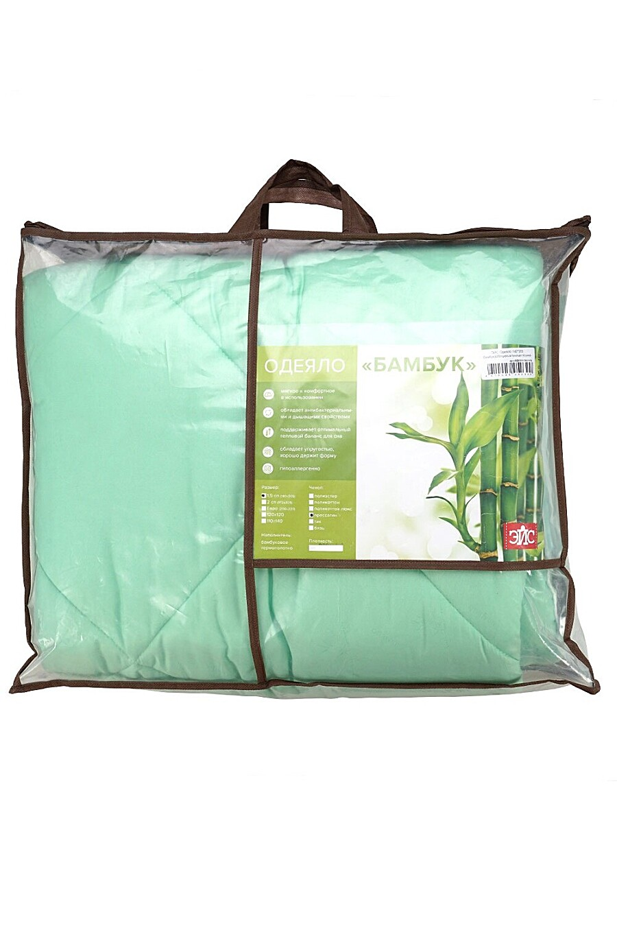 Одеяло для дома CLEVER 220007 купить оптом от производителя. Совместная покупка товаров для дома в OptMoyo
