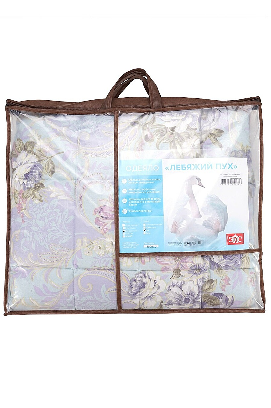 Одеяло для дома CLEVER 220016 купить оптом от производителя. Совместная покупка товаров для дома в OptMoyo