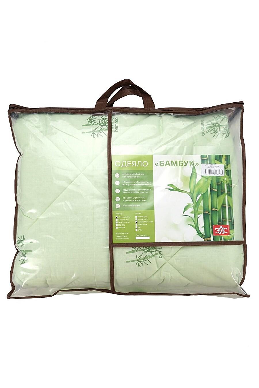 Одеяло для дома CLEVER 220019 купить оптом от производителя. Совместная покупка товаров для дома в OptMoyo