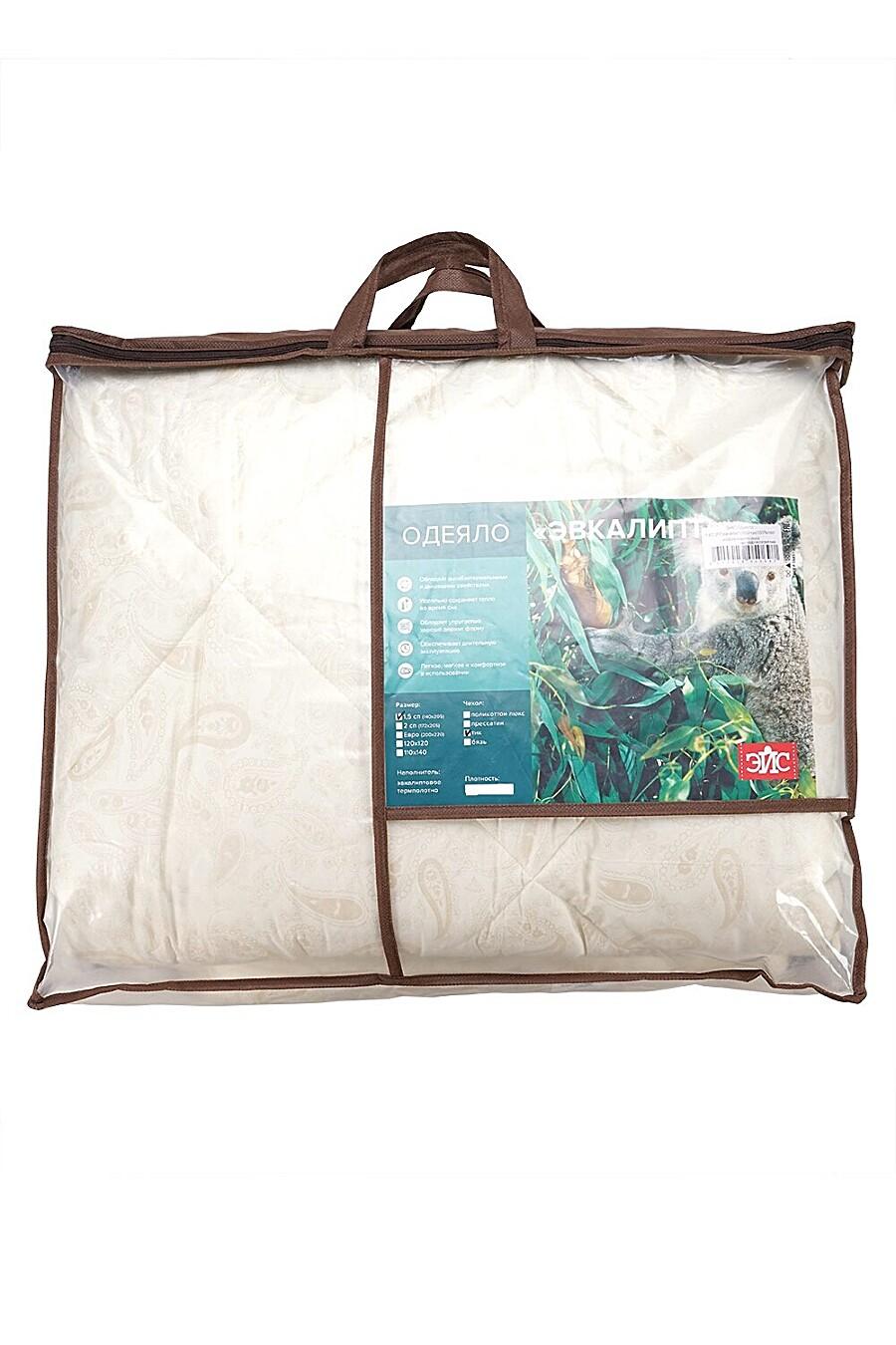 Одеяло для дома CLEVER 220034 купить оптом от производителя. Совместная покупка товаров для дома в OptMoyo