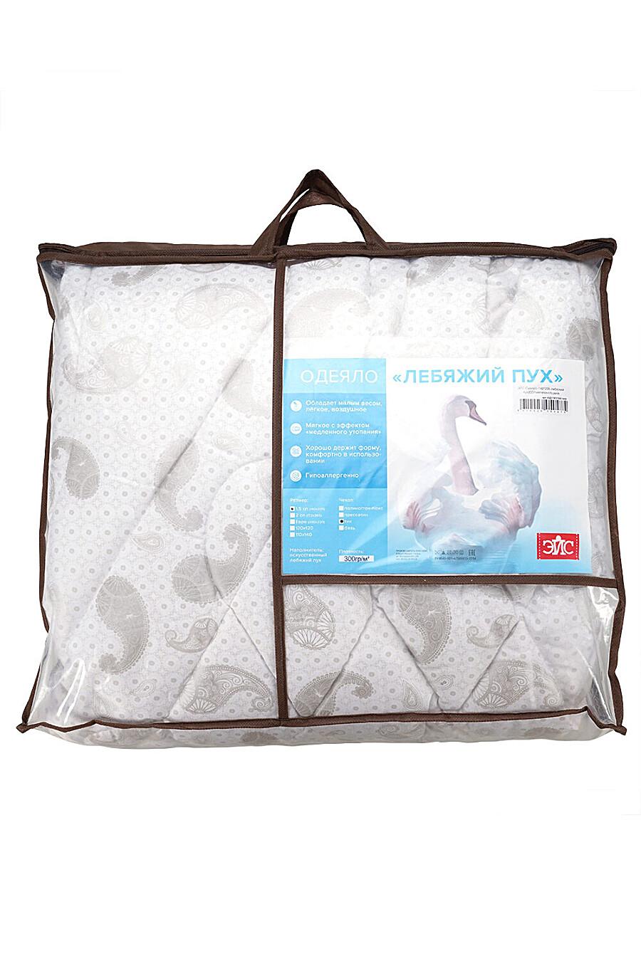 Одеяло для дома CLEVER 220040 купить оптом от производителя. Совместная покупка товаров для дома в OptMoyo