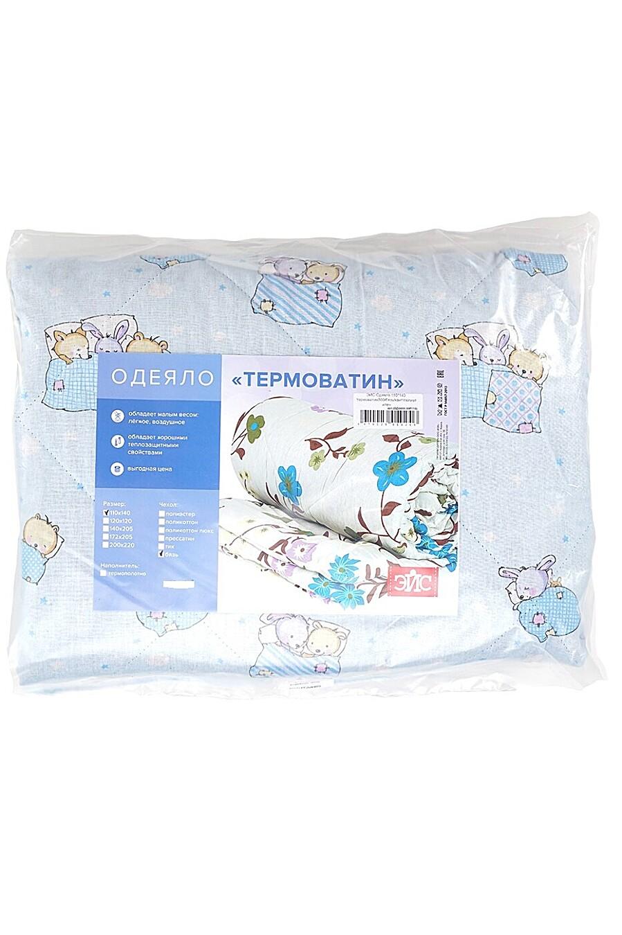 Одеяло для дома CLEVER 220043 купить оптом от производителя. Совместная покупка товаров для дома в OptMoyo