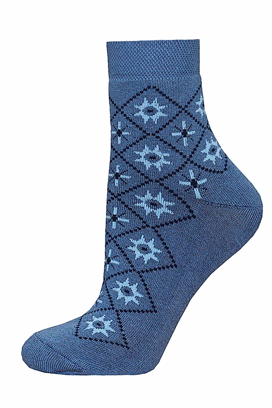 Носки для женщин БРЕСТСКИЕ 226925 купить оптом от производителя. Совместная покупка женской одежды в OptMoyo