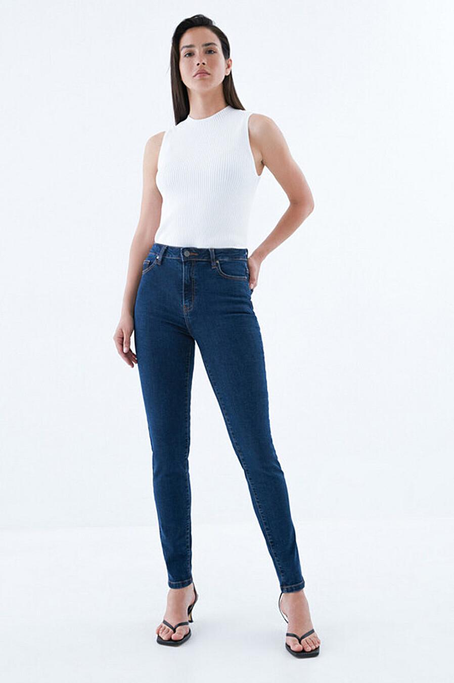 Джинсы для женщин ZARINA 227015 купить оптом от производителя. Совместная покупка женской одежды в OptMoyo