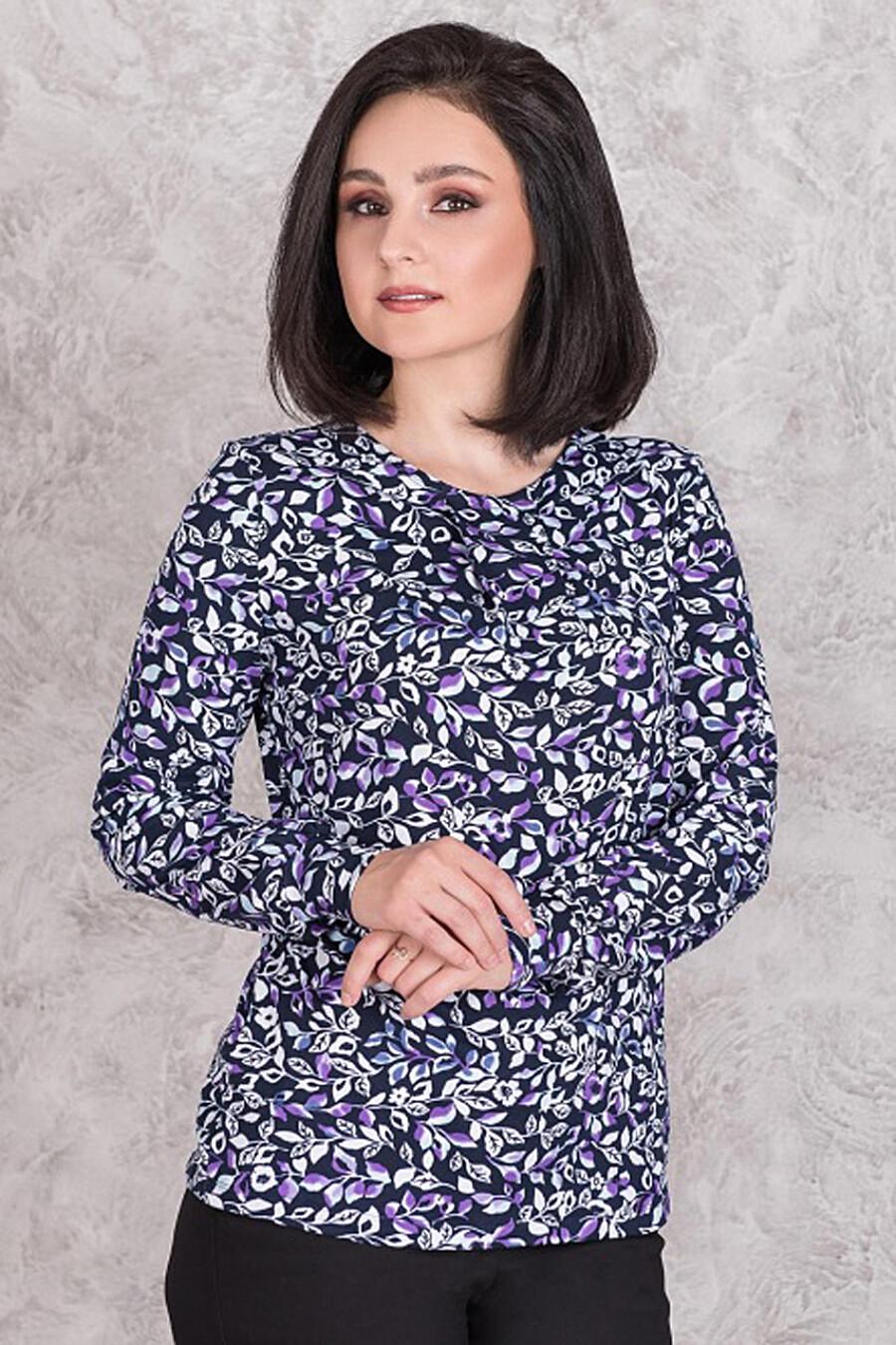 Блуза SHARLIZE (237920), купить в Moyo.moda