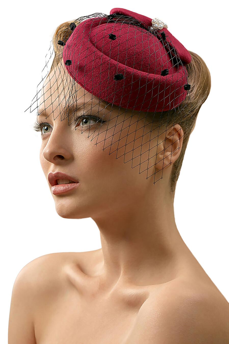 Шляпка-таблетка Nothing But Love (238793), купить в Moyo.moda