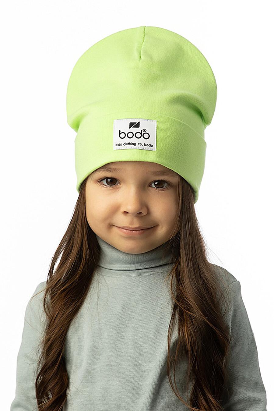 Шапка BODO (238973), купить в Moyo.moda