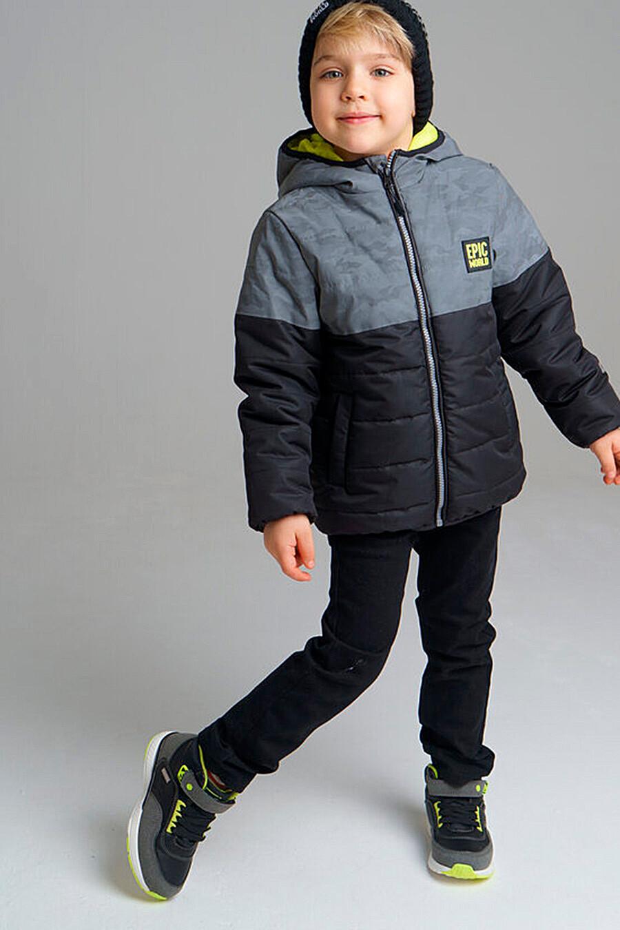 Куртка для мальчиков PLAYTODAY 239039 купить оптом от производителя. Совместная покупка детской одежды в OptMoyo