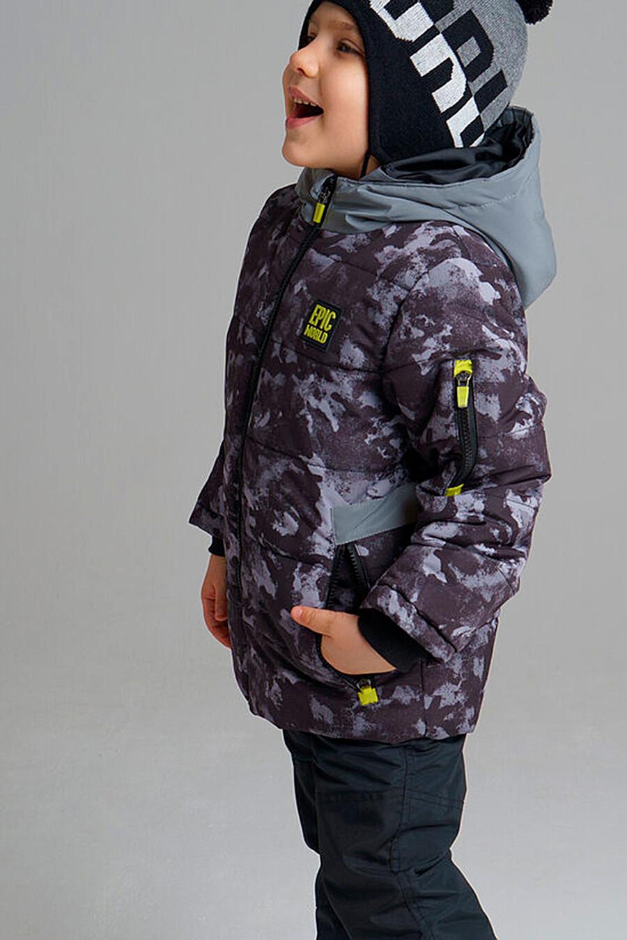 Куртка для мальчиков PLAYTODAY 239066 купить оптом от производителя. Совместная покупка детской одежды в OptMoyo