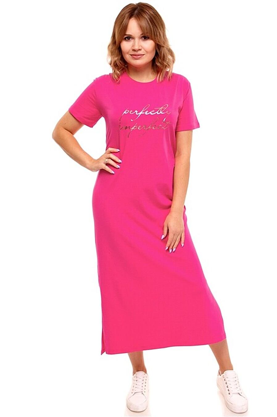 Платье для женщин Archi 239141 купить оптом от производителя. Совместная покупка женской одежды в OptMoyo