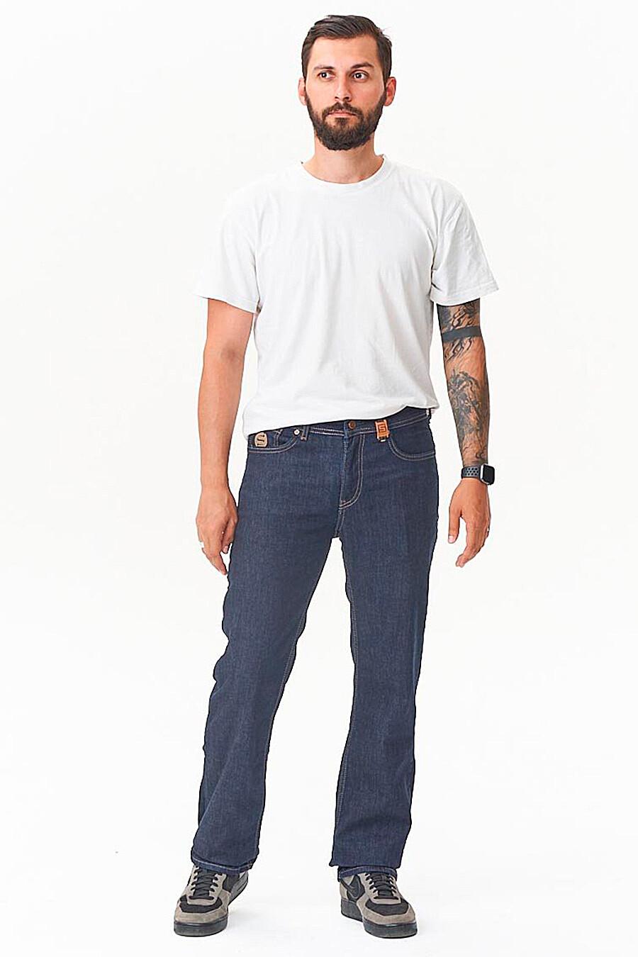 Джинсы для мужчин F5 239204 купить оптом от производителя. Совместная покупка мужской одежды в OptMoyo