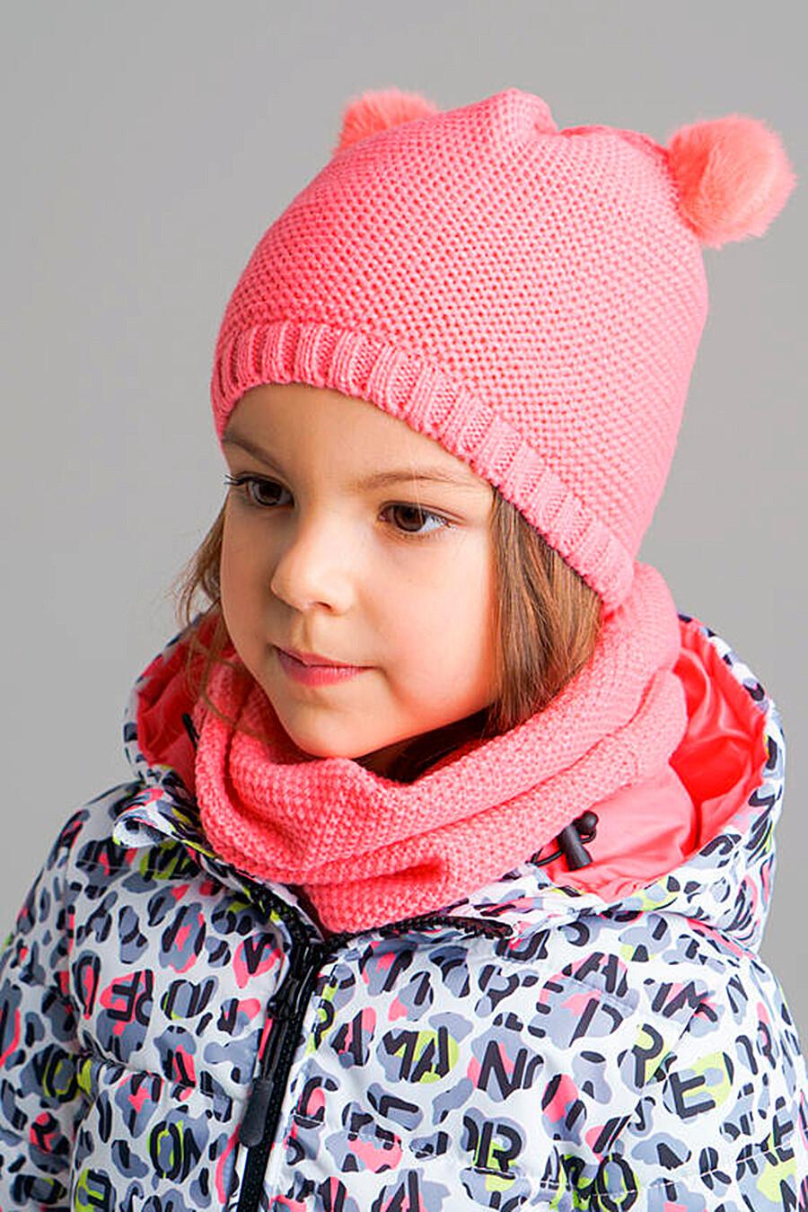Снуд для девочек PLAYTODAY 239216 купить оптом от производителя. Совместная покупка детской одежды в OptMoyo
