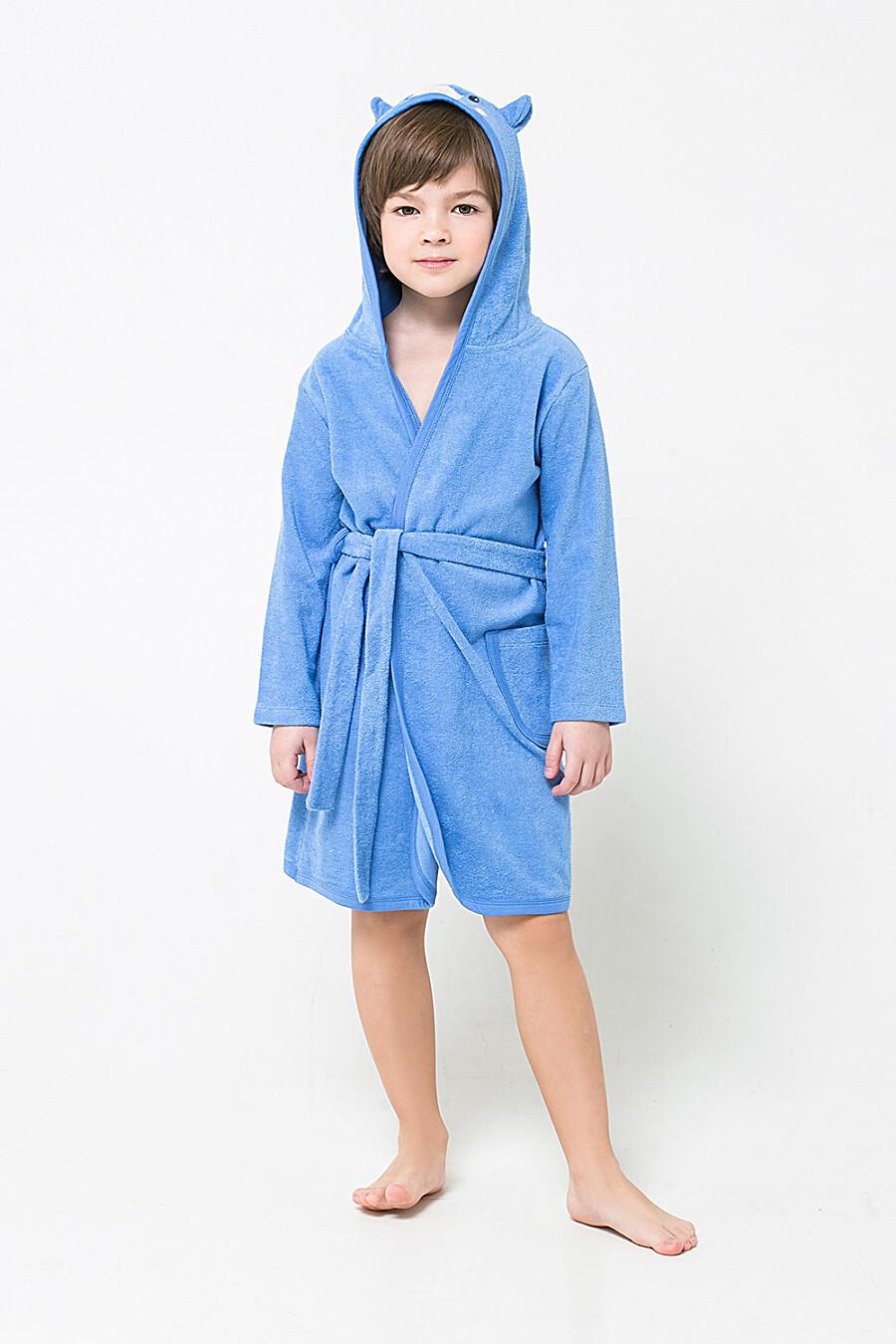 Халат для мальчиков CROCKID 239234 купить оптом от производителя. Совместная покупка детской одежды в OptMoyo