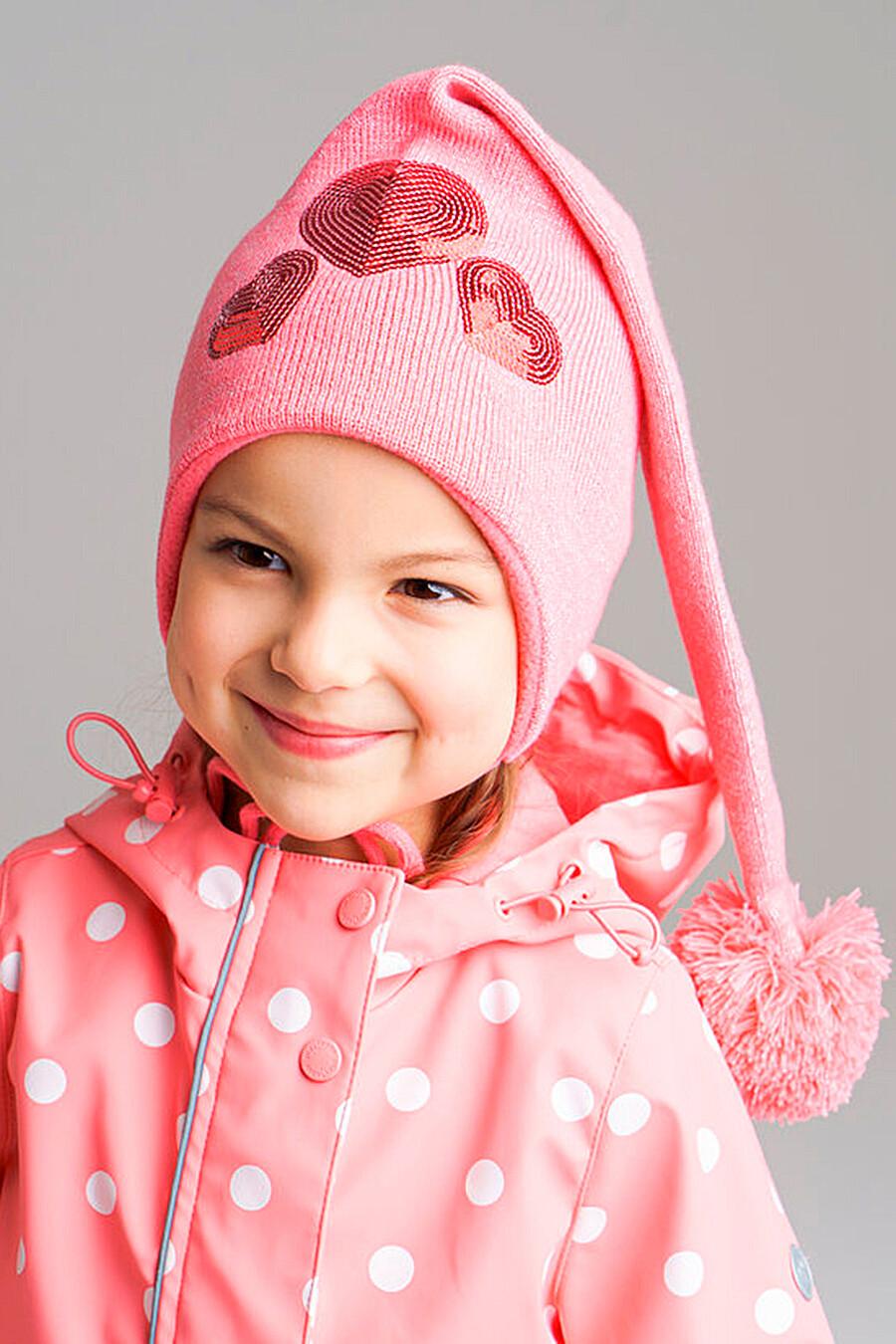 Шапка на завязках для девочек PLAYTODAY 239267 купить оптом от производителя. Совместная покупка детской одежды в OptMoyo