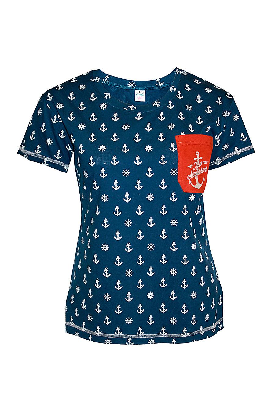 Футболка для женщин N.O.A. 239333 купить оптом от производителя. Совместная покупка женской одежды в OptMoyo
