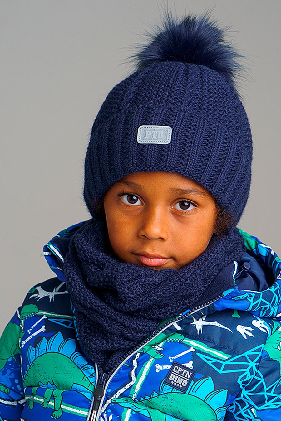 Комплект (Шапка+Снуд) для мальчиков PLAYTODAY 239354 купить оптом от производителя. Совместная покупка детской одежды в OptMoyo