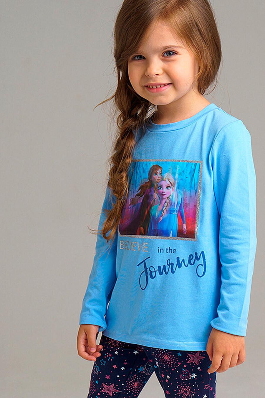 Лонгслив для девочек PLAYTODAY 239429 купить оптом от производителя. Совместная покупка детской одежды в OptMoyo