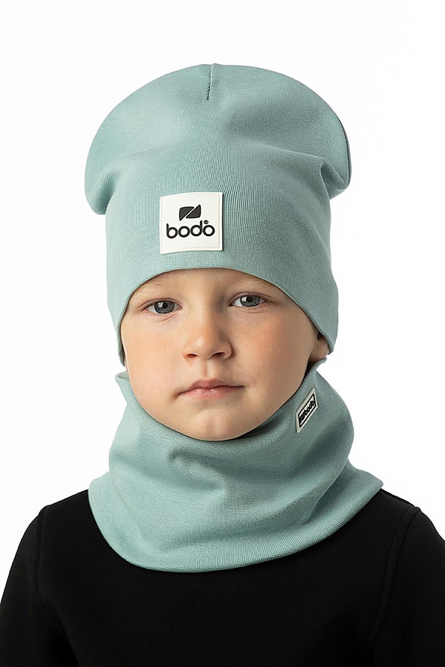 Комплект (Шапка и снуд) BODO (239585), купить в Moyo.moda
