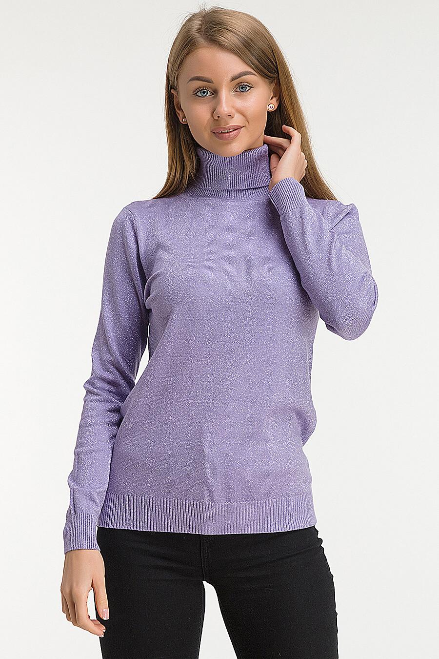 Джемпер MODALIME (239609), купить в Moyo.moda