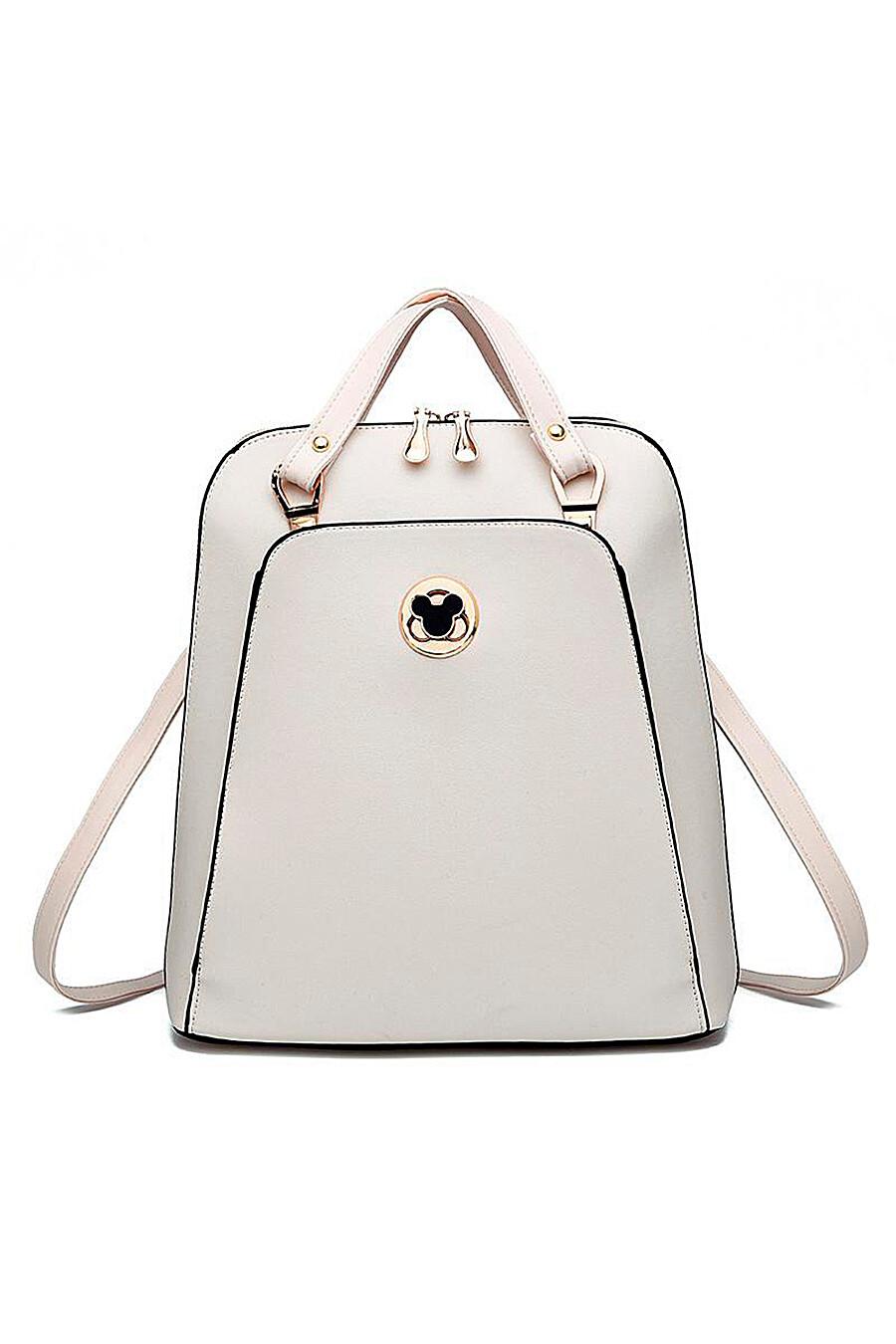Рюкзак DOUBLECITY (246971), купить в Moyo.moda