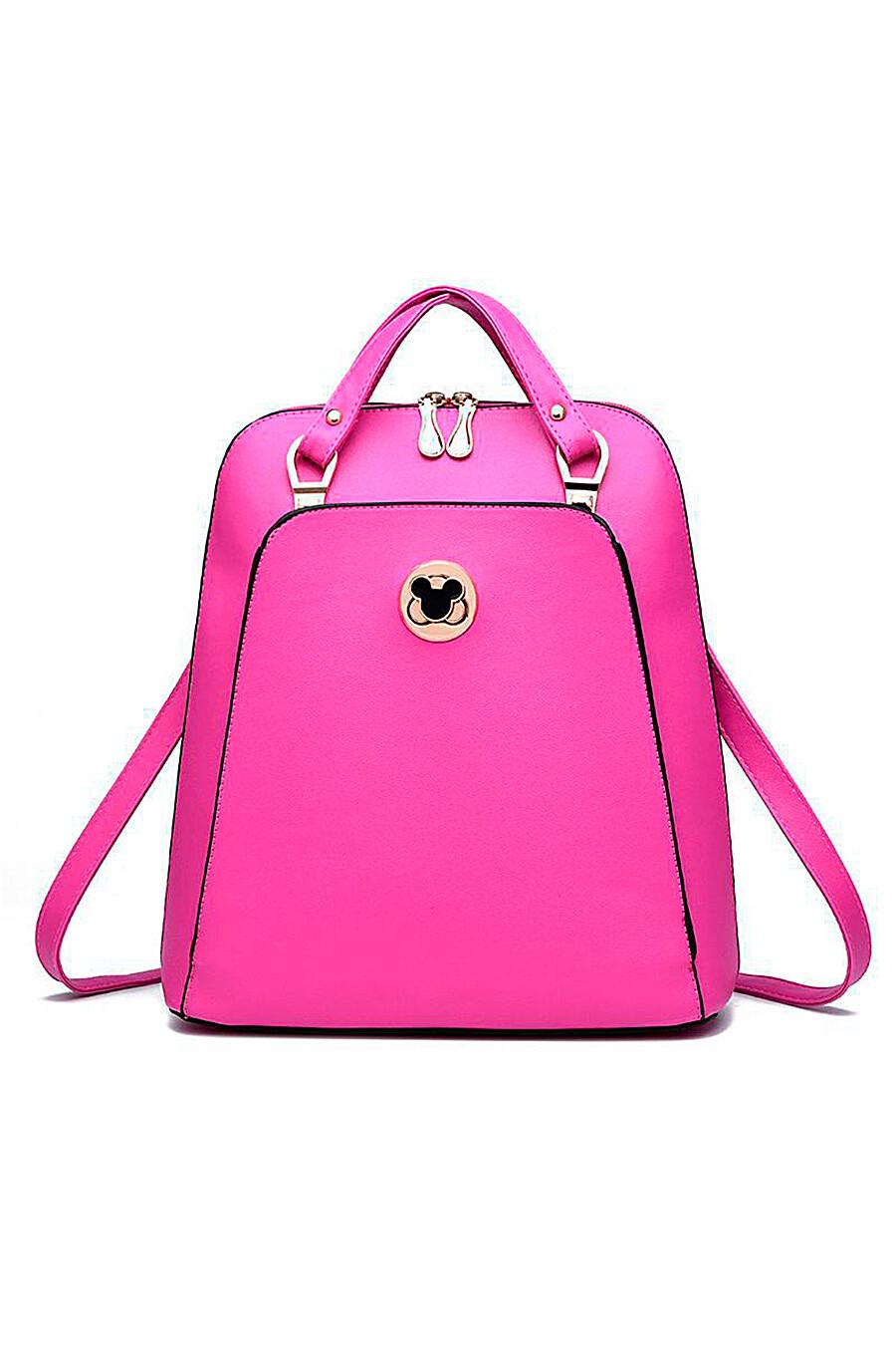 Рюкзак DOUBLECITY (246974), купить в Moyo.moda