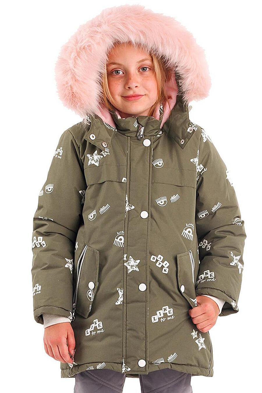 Парка для девочек BATIK 247010 купить оптом от производителя. Совместная покупка детской одежды в OptMoyo