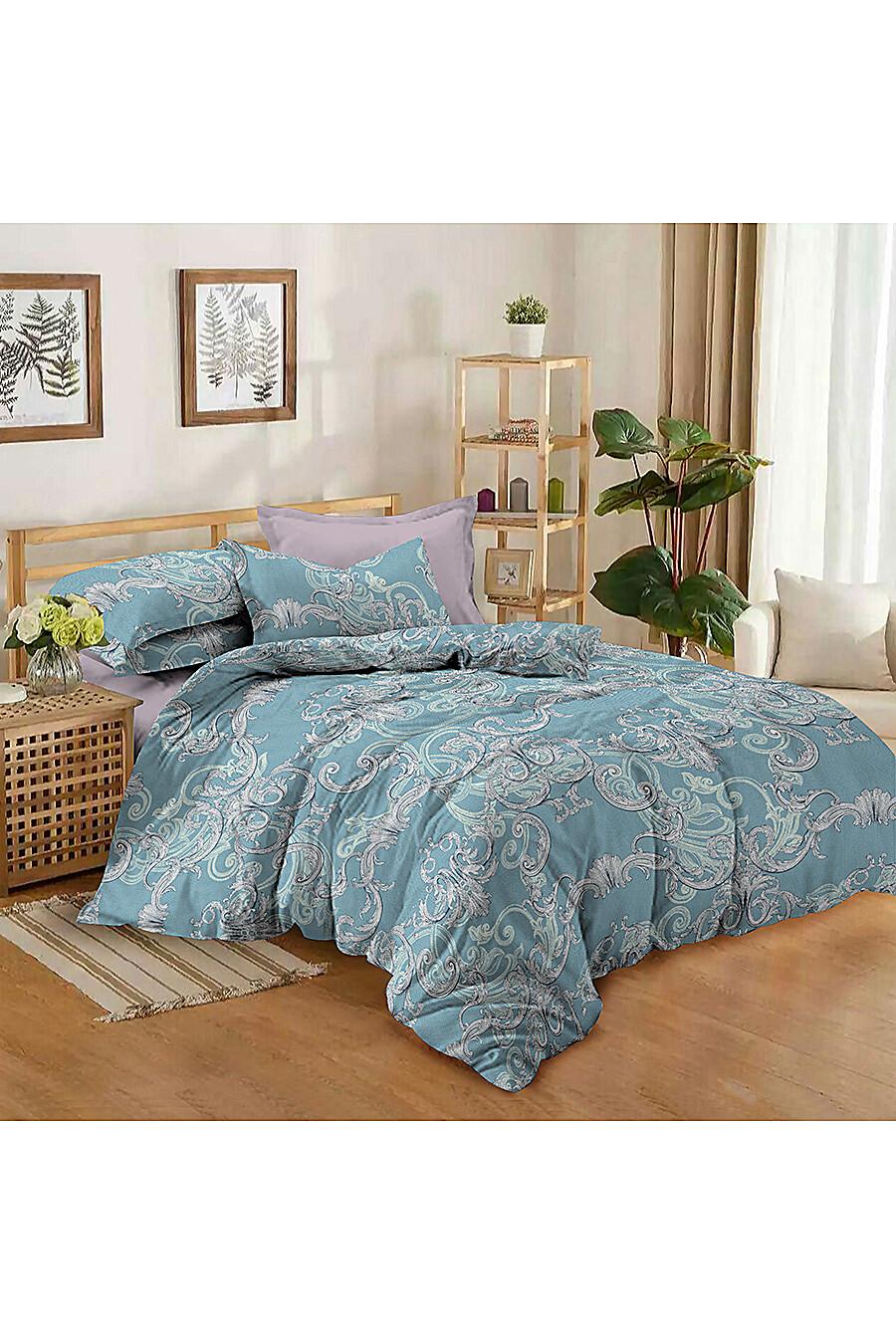 Постельное белье для дома AMORE MIO 247019 купить оптом от производителя. Совместная покупка товаров для дома в OptMoyo