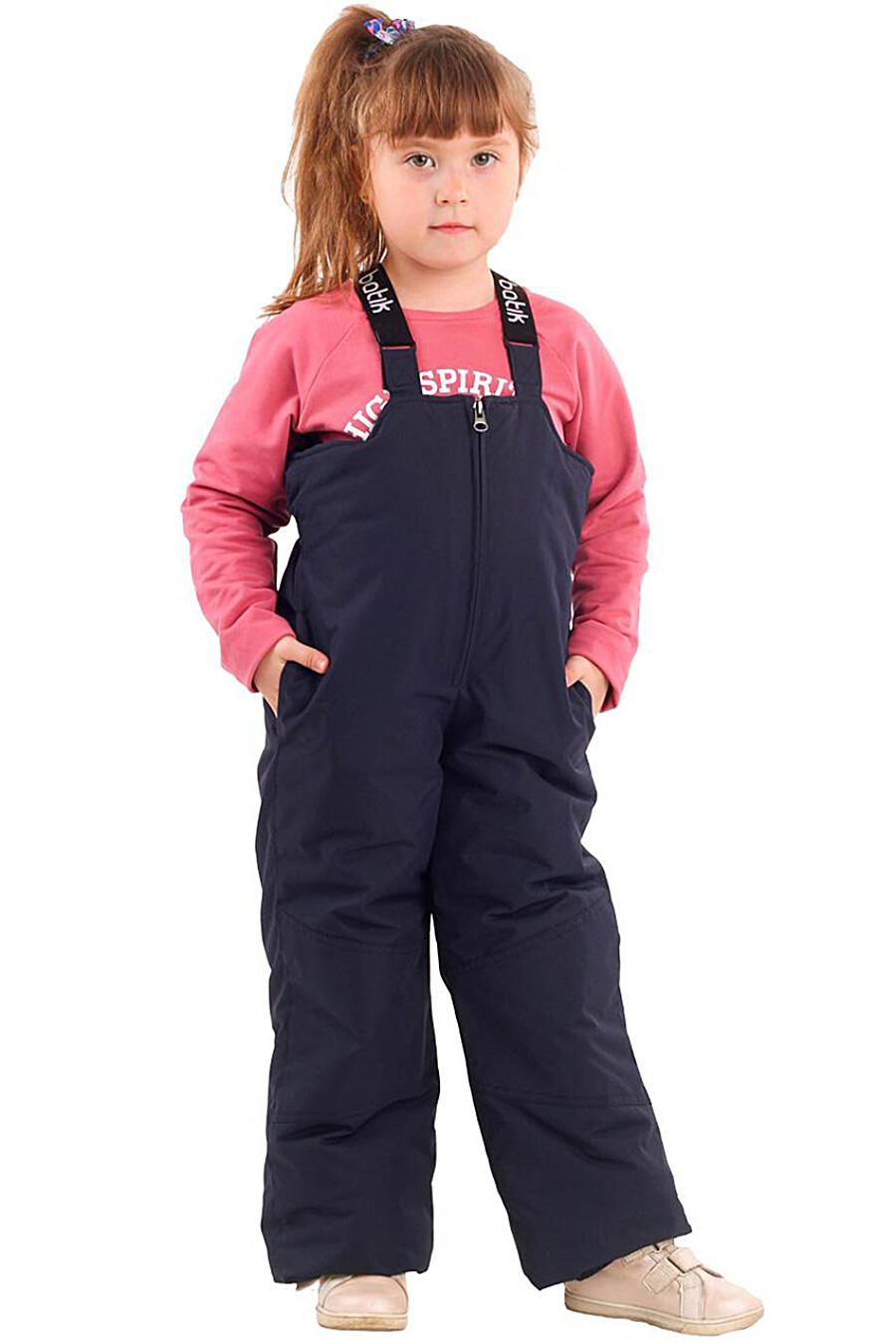 Полумбинезон для девочек BATIK 247127 купить оптом от производителя. Совместная покупка детской одежды в OptMoyo