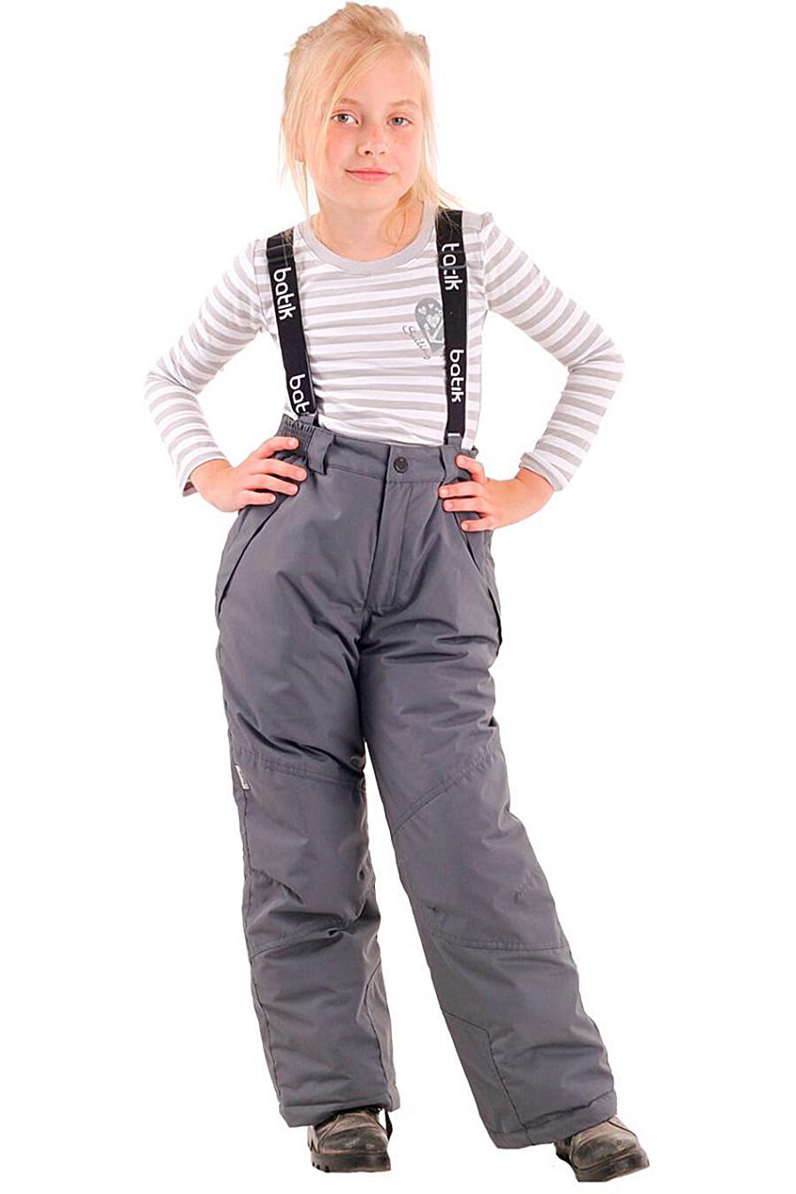 Брюки для девочек BATIK 247178 купить оптом от производителя. Совместная покупка детской одежды в OptMoyo