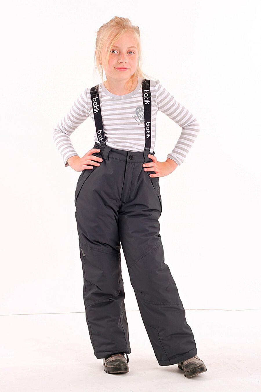 Брюки для девочек BATIK 247181 купить оптом от производителя. Совместная покупка детской одежды в OptMoyo