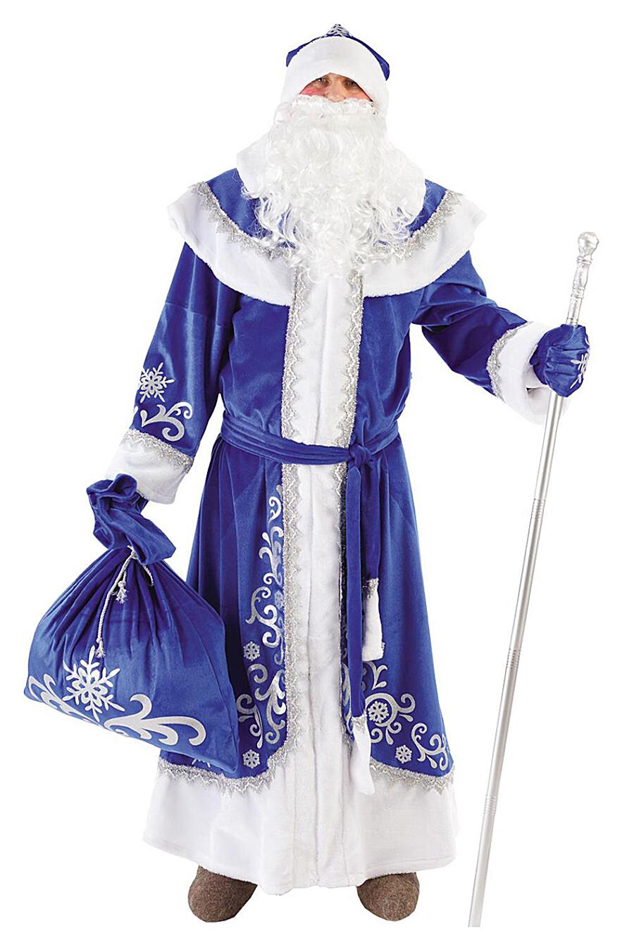 Костюм карнавальный для мужчин BATIK 247217 купить оптом от производителя. Совместная покупка мужской одежды в OptMoyo