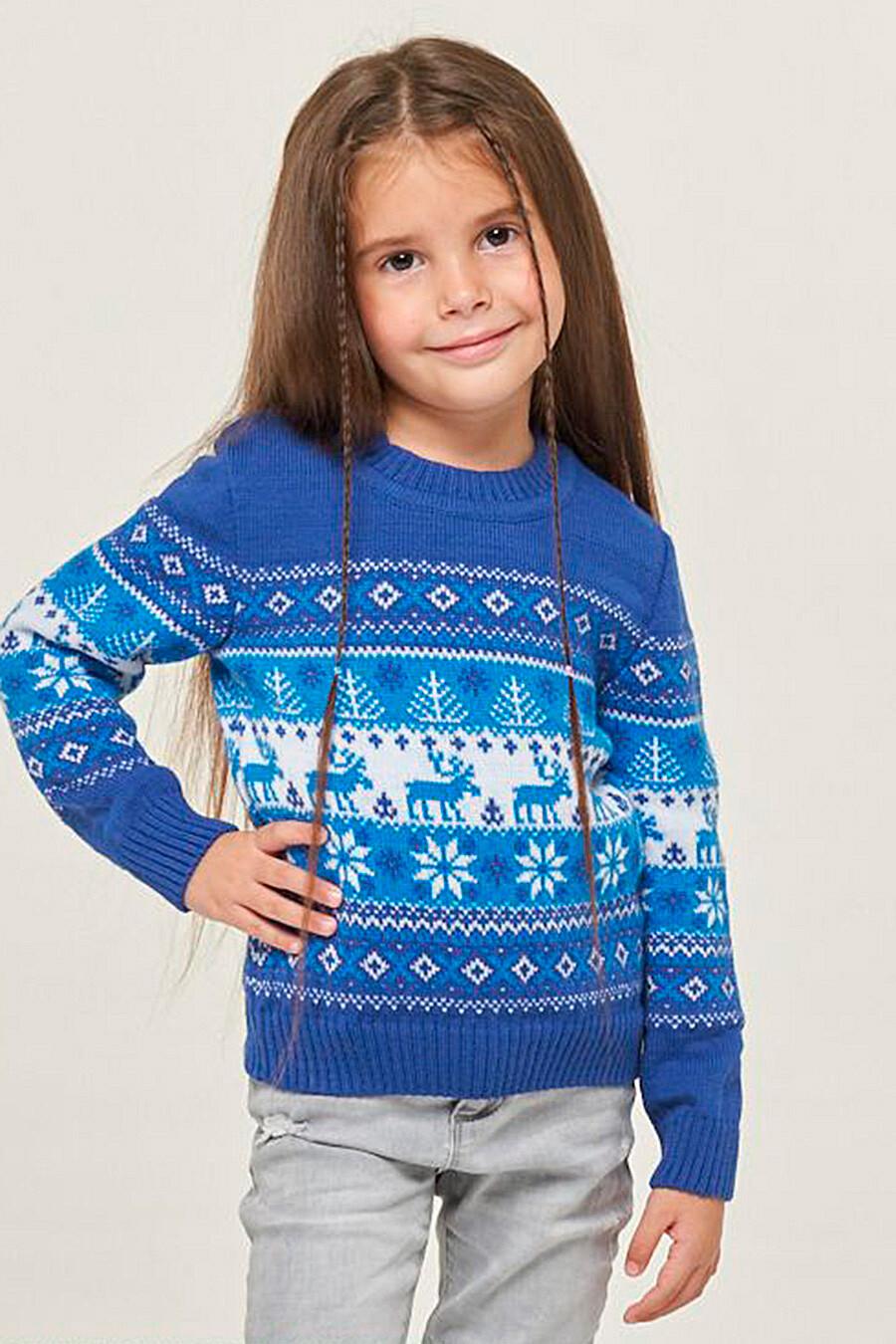 Джемпер VAY (247220), купить в Moyo.moda