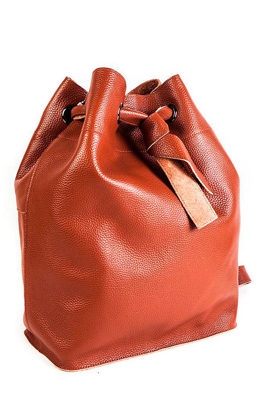 Рюкзак DOUBLECITY (247244), купить в Moyo.moda
