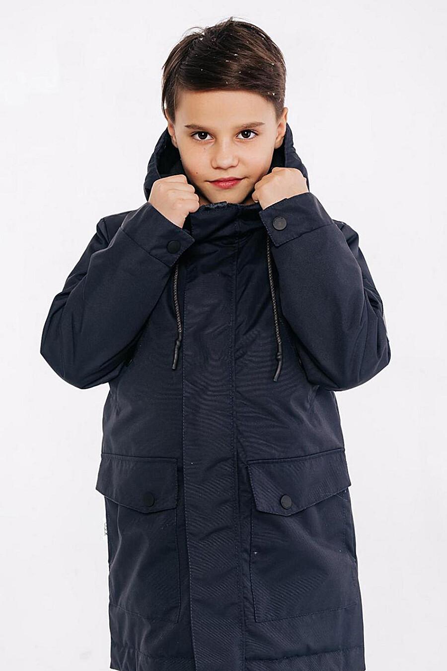 Пальто-парка для мальчиков BATIK 247298 купить оптом от производителя. Совместная покупка детской одежды в OptMoyo