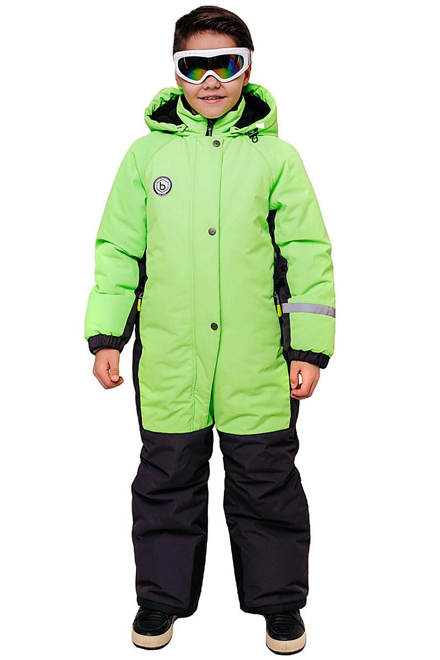 Комбинезон для мальчиков BATIK 247304 купить оптом от производителя. Совместная покупка детской одежды в OptMoyo