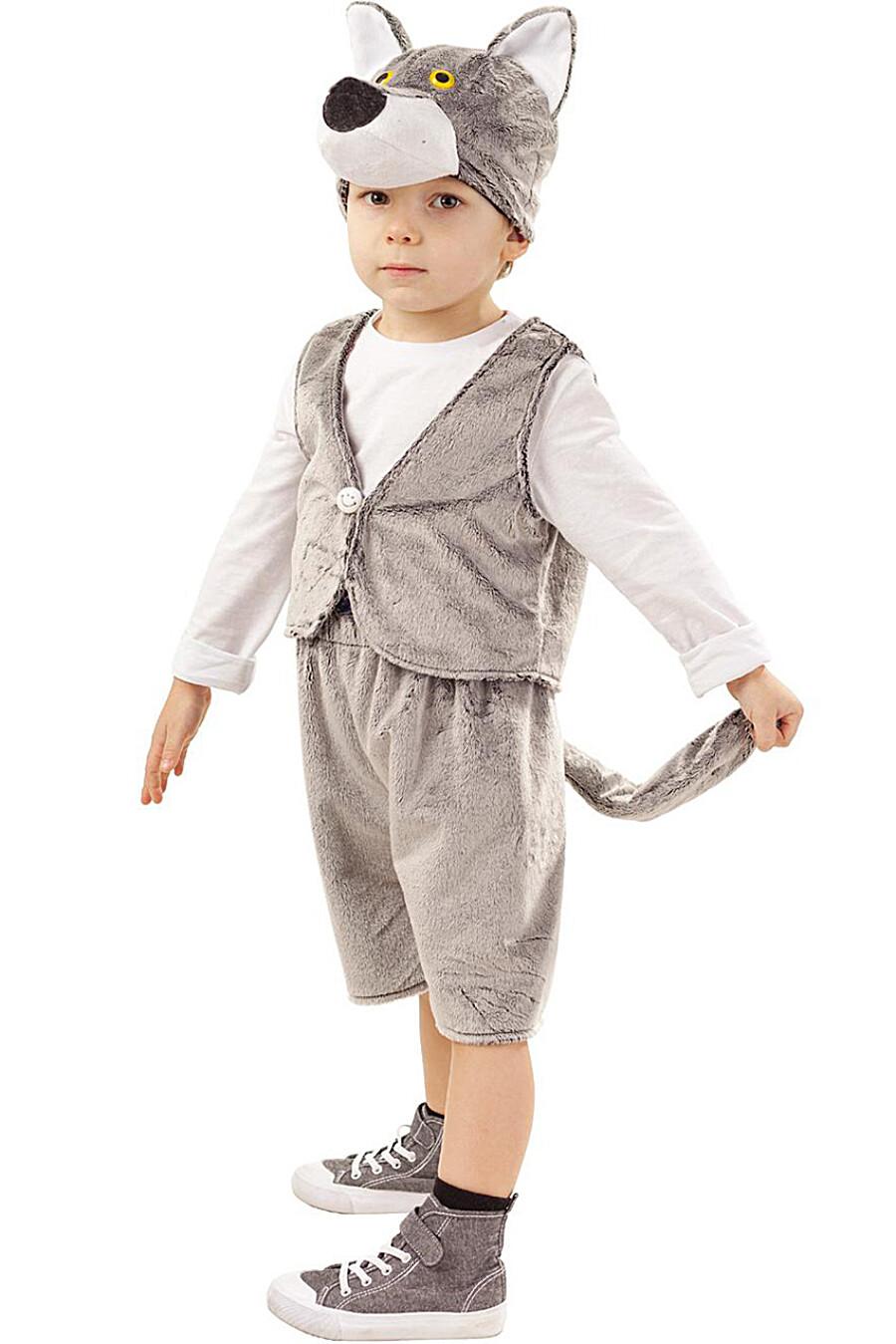 Костюм карнавальный для мальчиков BATIK 247346 купить оптом от производителя. Совместная покупка детской одежды в OptMoyo