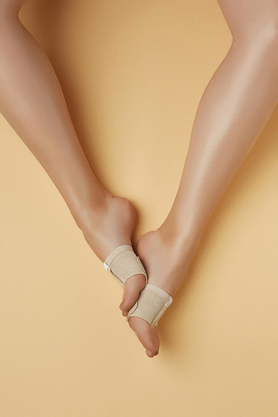 """Протекторы для передней части стопы """"Неудержимая"""" Nothing But Love (247418), купить в Moyo.moda"""