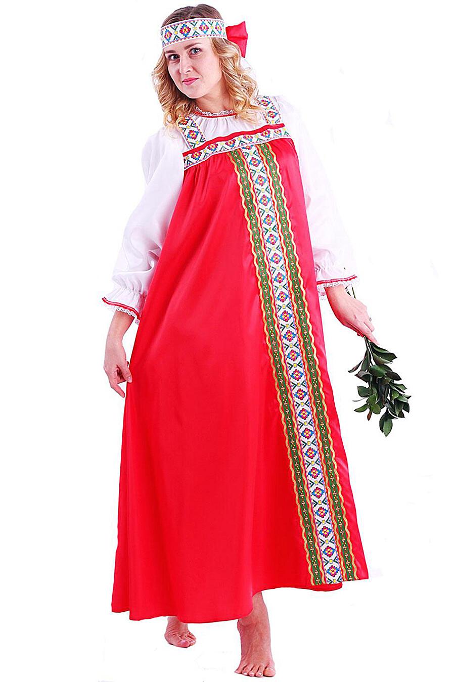 Костюм карнавальный для женщин BATIK 247445 купить оптом от производителя. Совместная покупка женской одежды в OptMoyo