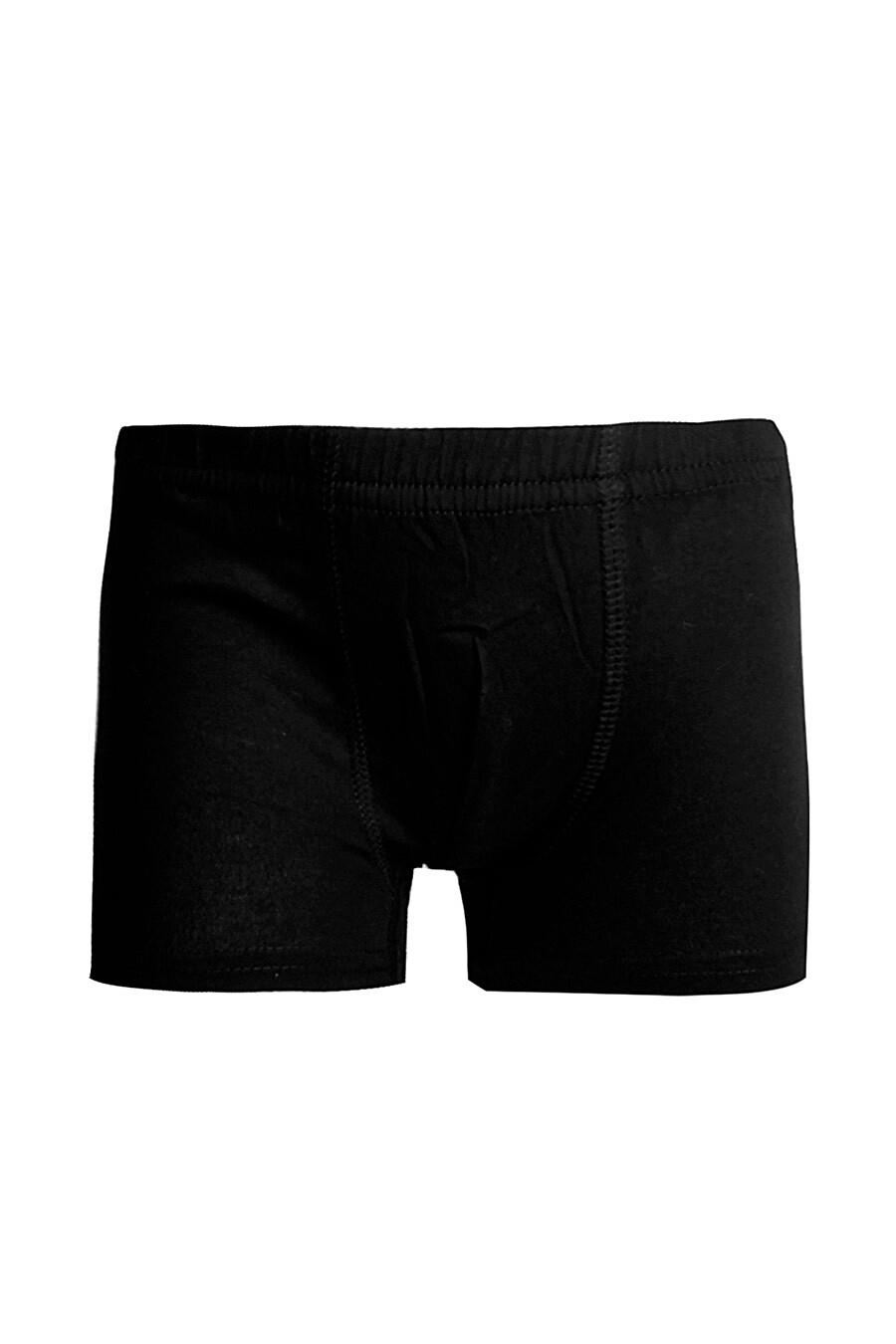 Трусы для мальчиков N.O.A. 247481 купить оптом от производителя. Совместная покупка детской одежды в OptMoyo