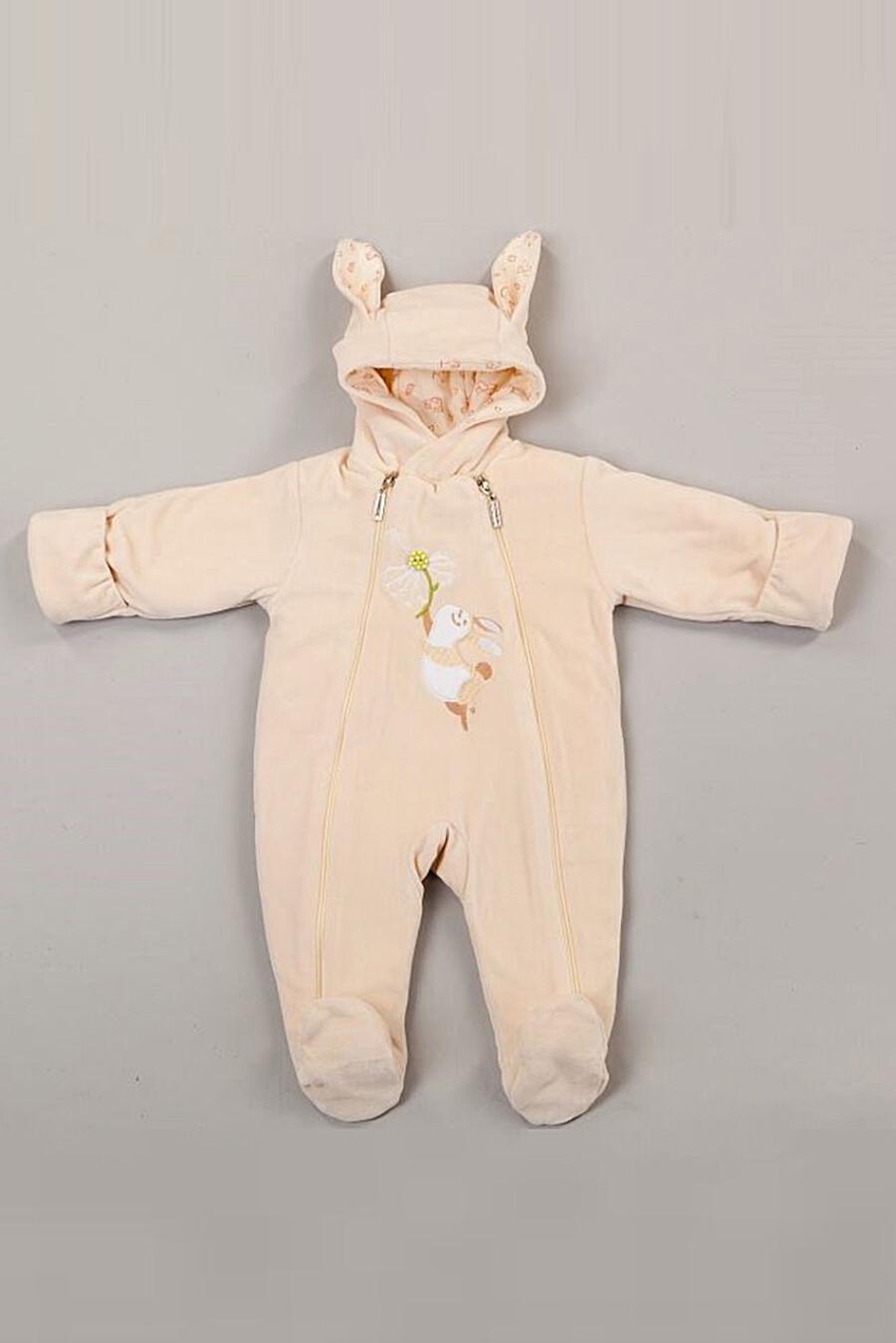 Комбинезон для девочек BATIK 247517 купить оптом от производителя. Совместная покупка детской одежды в OptMoyo