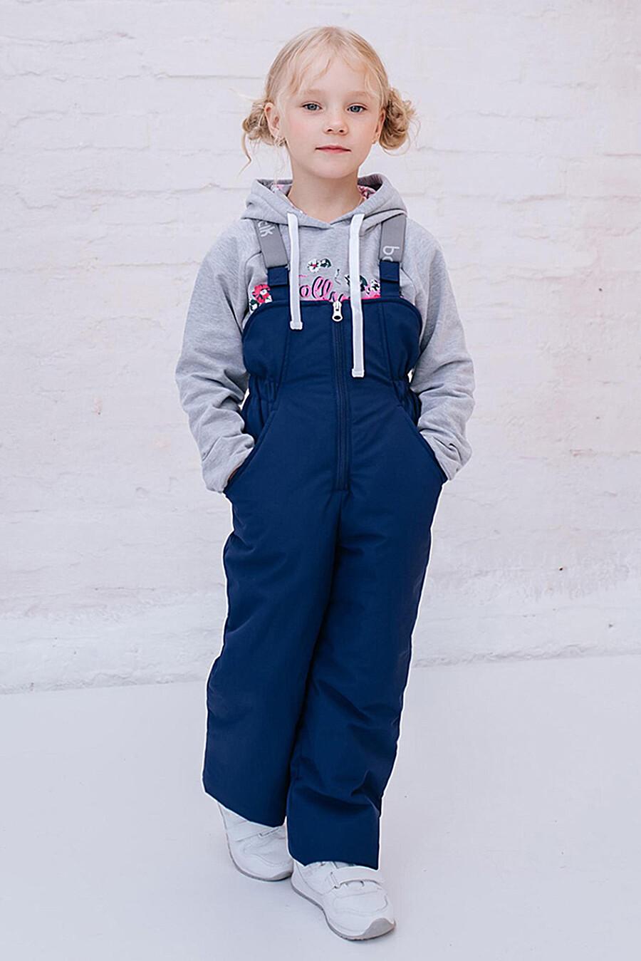 Брюки для девочек BATIK 247523 купить оптом от производителя. Совместная покупка детской одежды в OptMoyo