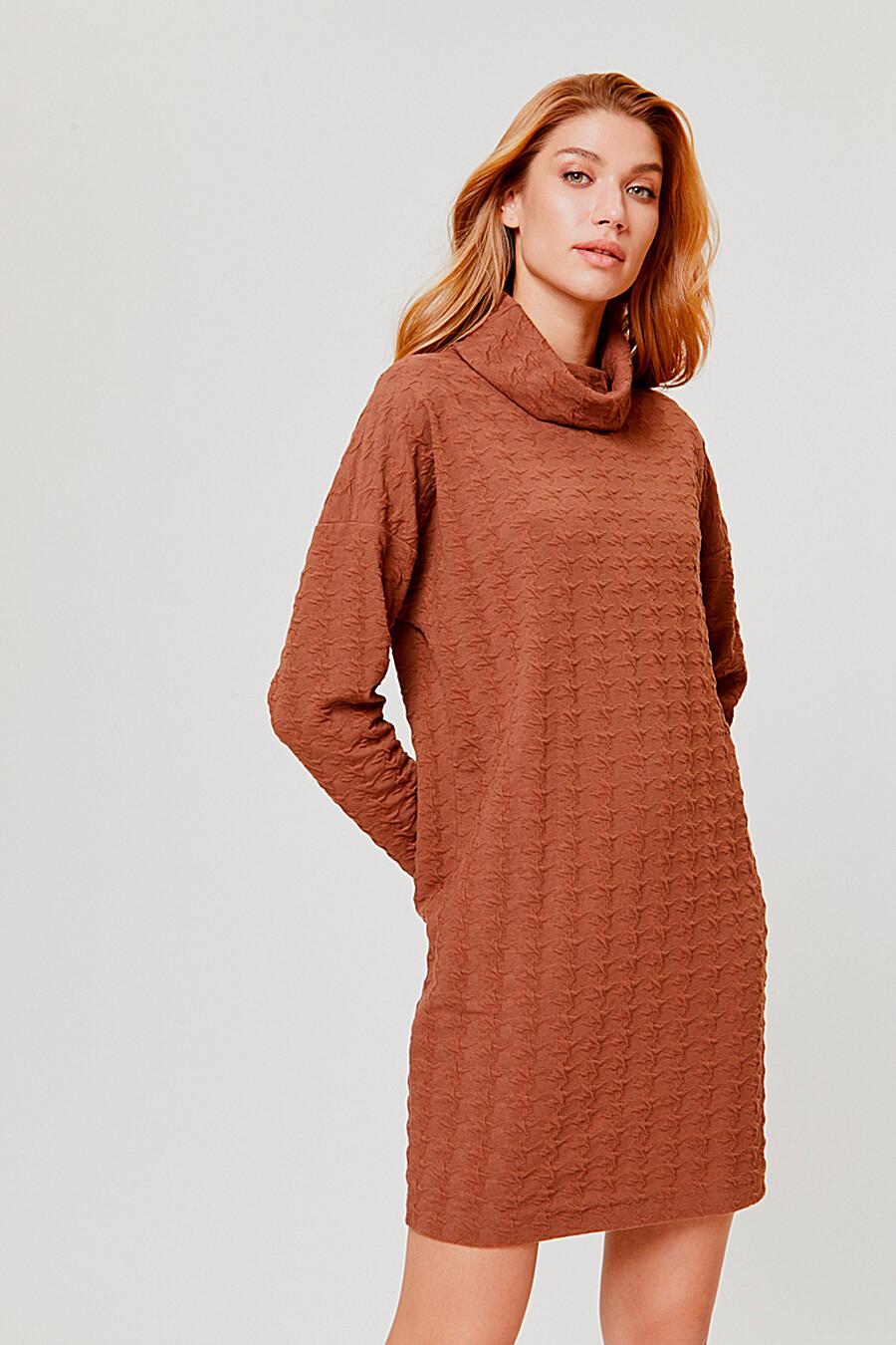 Платье для женщин VITTORIA VICCI 247628 купить оптом от производителя. Совместная покупка женской одежды в OptMoyo
